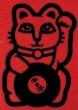 Lucky Cat logo
