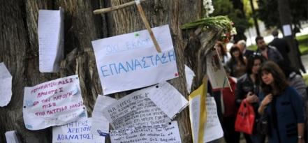 Memorial to Dimitris Christoulas in Athens