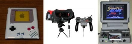 iPad in Gameboy case / Nintendo Virtual Boy / PC Engine LT